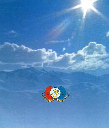Biharska Szkola Jogi_logo